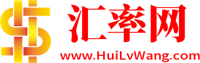 HuiLvWang:Currency exchange rate calculator
